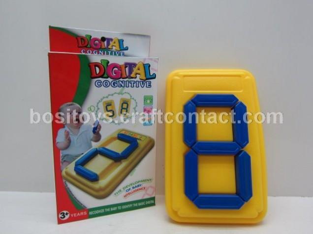 数字拼图拼板澄海吹塑益智启智早教玩具可作教学杂志婴幼儿童用品赠品广告促销礼品