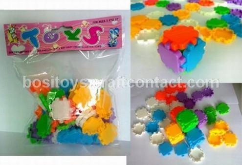 拼图拼板小小拼魔方块益智玩具可作奶粉饮料食品等品牌的广告促销礼品赠品