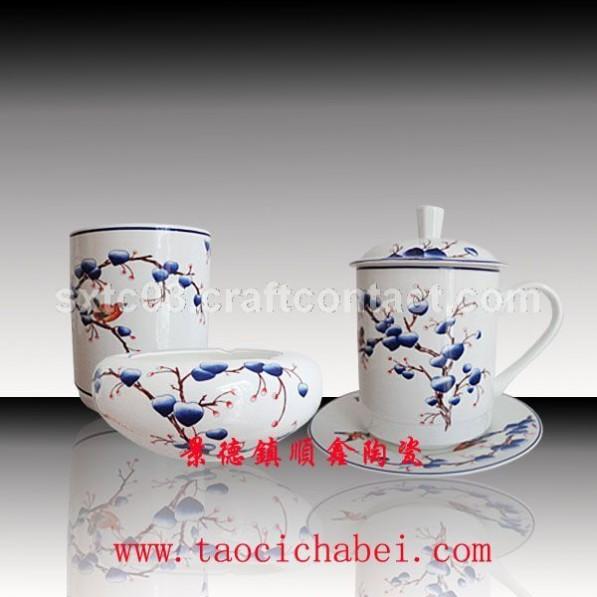 节日礼品 春节礼品 公司年会礼品陶瓷茶杯套装