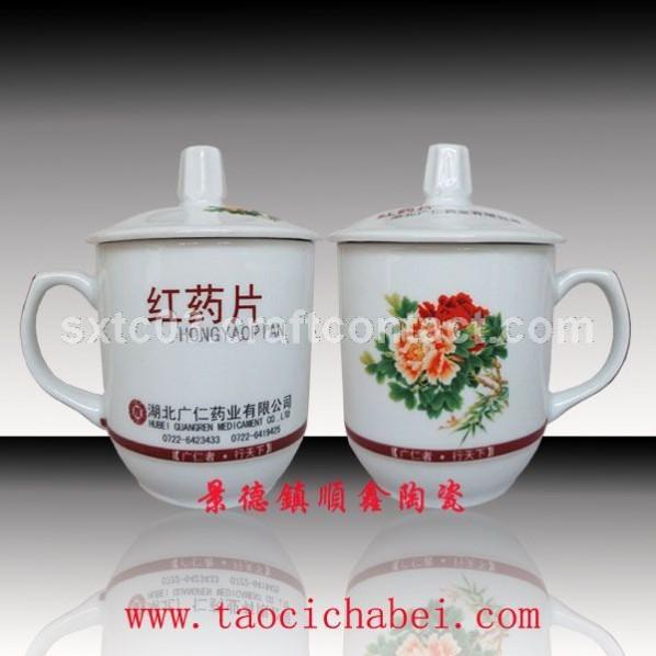 广告促销礼品杯 宣传活动礼品陶瓷茶杯